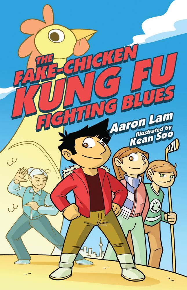 The Fake-Chicken Kung Fu Fighting Blues